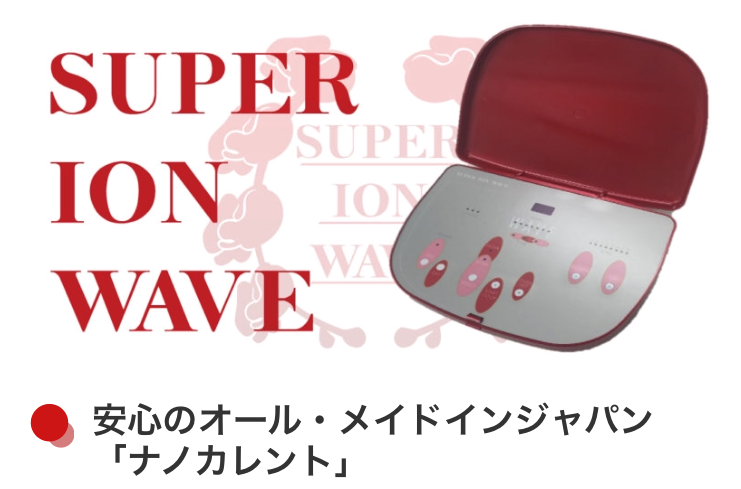 SUPER ION WAVE